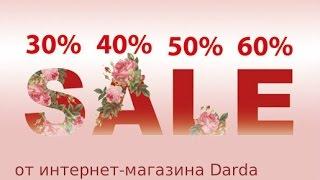 видео Жакеты производителя оптом розницу, высокое качество, интернет магазин дешевой женской одежды, доставка России купить
