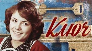 Ключ. 1 серия (1980). Советская комедия | Фильмы. Золотая коллекция