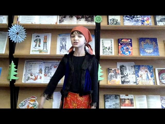 Изображение предпросмотра прочтения – ДарьяСобашникова читает произведение «Сердитый день» Э.Н.Успенского