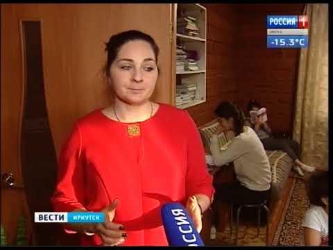 Росреестр Иркутской области: случаи мошенничества с недвижимостью в регионе редкие, но бывают