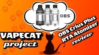 OBS Crius Plus RTA Atomizer     ave40.com   Словно Голиаф