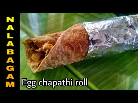 Egg chapathi roll in tamil || Travel food|| kids recipes || lunch box recipe ||