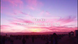 Yising Kao-Cinematography Reel 2020