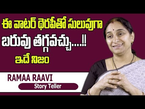 Water Therapy : Drink Water for Healthy Life || Ramaa Raavi || SumanTV Life