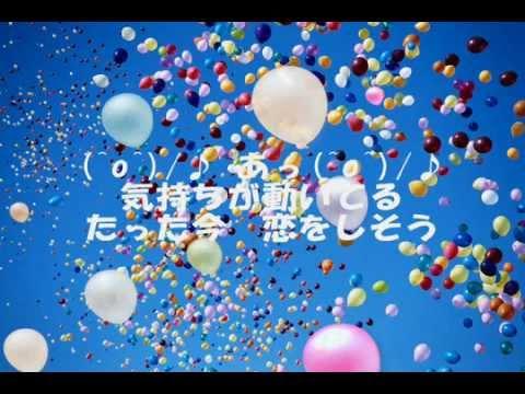 All Tracks - Amii Ozaki