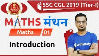 12:00 PM - SSC CGL 2019 (Tier-I) | Maths by Naman Sir | Introduction