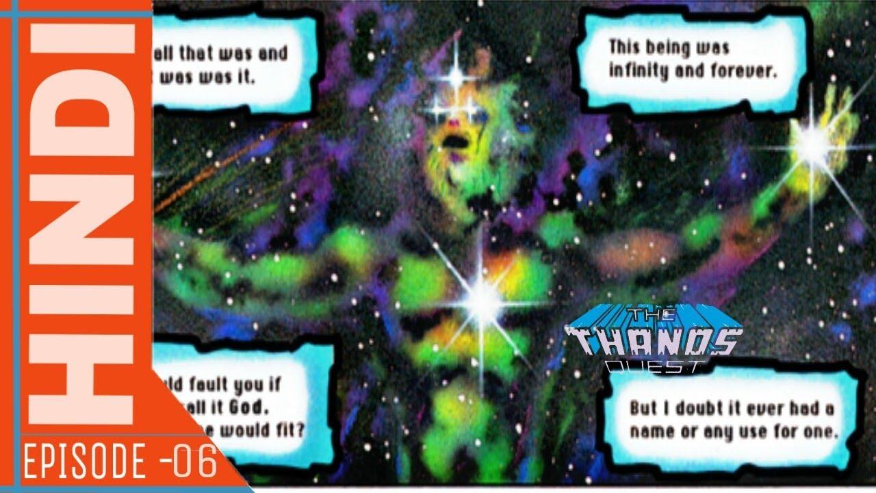 Thanos Quest Episodes 06 Origin Of Infinity Stones Marvel Comic In Hindihindi Comic World