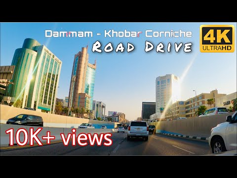 【4K】Road Drive | Dammam to Al Khobar | Khobar Corniche |Airshow | 90th Saudi National Day | KSA🇸🇦