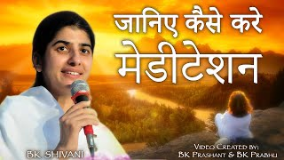 15 Minutes Meditation On Discovering Yourself By BK.Shivani In Hindi