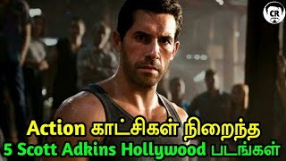 5 Best Scott Adkins Action Movies |Scott Adkins Hollywood Movies | 5 Action Movies | CR