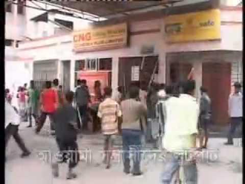 28th October 2006: Awami league logi boitha brutality at Paltan (part 1)