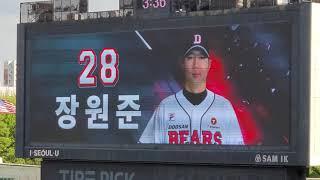 두산베어스 2021시즌 투수 장원준 등장