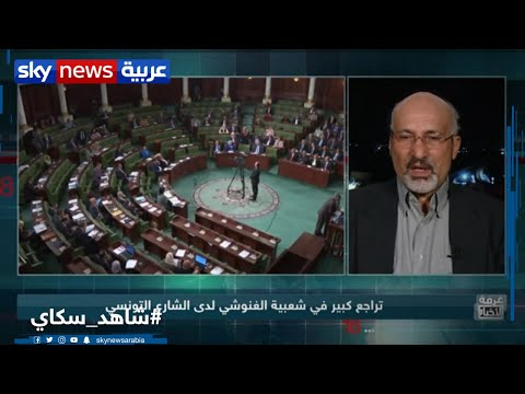 استقالات وتصدعات داخل النهضة بسبب تجاوزات الغنوشي  - نشر قبل 6 ساعة