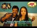 Aduvari Matalaku Arthale Verule - Tamil Dubbed