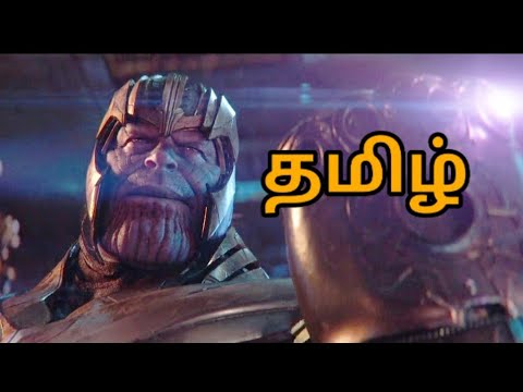 Avengers Infinity War Scenes In Tamil | Thanos Vs Hulk | God Pheonix