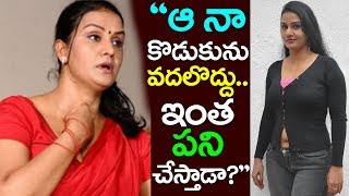 Telugu Cinema Actress Apoorva Angry Over Ganesh  Take One Media  Photo Morphing  Heroines  Tollywood