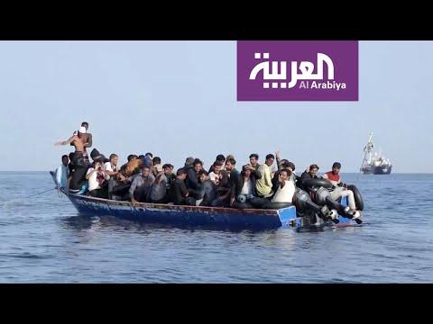 الأمم المتحدة تسأل: لماذا تعاقبون سفن إنقاذ المهاجرين؟  - 08:53-2019 / 7 / 12