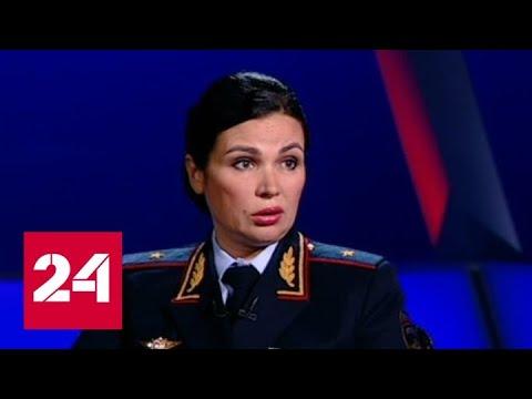 Для чего нужны электронные паспорта и как они будут выглядеть - Россия 24