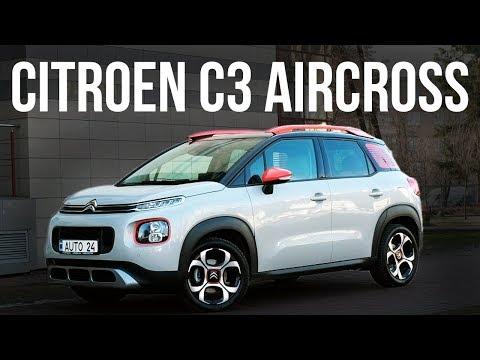 Citroen C3 Aircross 1 поколение Кроссовер