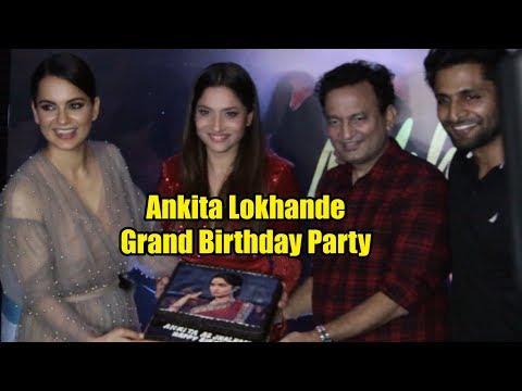 Ankita Lokhande Grand Birthday Party | Kangana Ranaut, Kamal Jain, Nishant Pitti