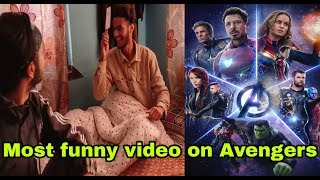 Reaction of people before avenger end game/ Funny vine on avengers/Nepali funny vine