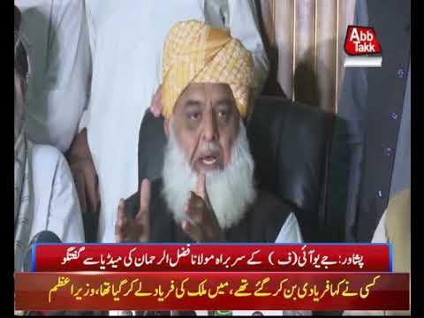 Maulana Fazal-ur-Rehman Addressing Media in Peshawar