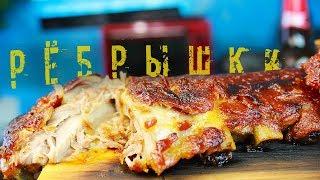 Рёбра барбекю в домашних условиях | Нереальная вкуснямба
