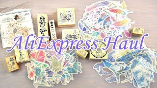 AliExpress Haul Part 2 | January 2019