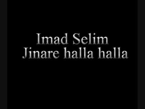 Imad Selim - Jinare Halla Halla