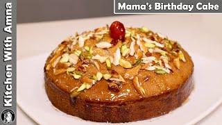 Bakery Style Dry Fruits Cake Recipe Without Oven   Mama Birthday Cake   Kitchen With Amna