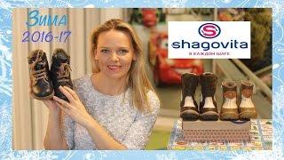 видео Как выбрать теплую обувь ребенку | Lady Boss: электронный женский журнал