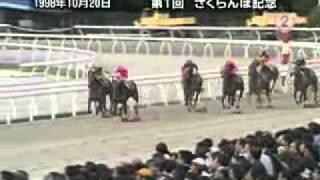 2011 第20回 ゴールデンジョッキーカップ 出場騎手紹介映像
