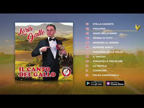 Loris Gallo - Il canto del gallo (ALBUM COMPLETO)