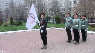 Я - лидер УСУ РСМ Сапожникова Любовь 190 регион МАОУ Домодедовская гимназия 5