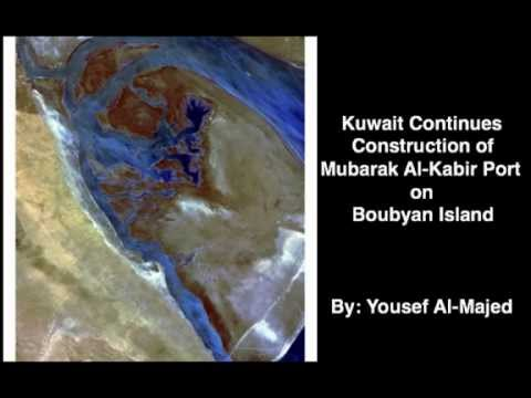 Boubyan-Medium.m4v