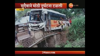 Latur Shivshahi Bus Accident