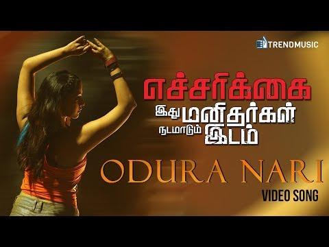 Echarikkai - Odura Nari Video Song |...