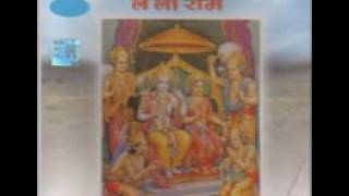 Mujhe Apni Sharan Mein Le Lo Ram   Mujhe Apni Sharan Main by Sukhjit Raja mp3