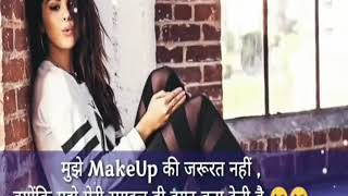 Girl Attitude Whatsapp status || Attitude status For Girls 2018