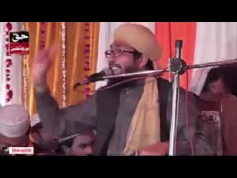 Kia Baat Shah G
