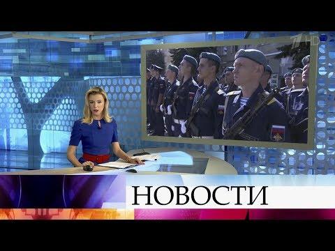 Выпуск новостей в 09:00 от 09.08.2019
