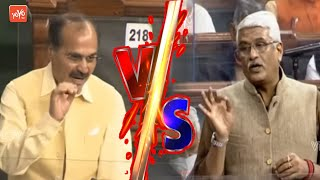 Adhir Ranjan Chowdhury Vs Gajendra singh Shekhawat In Lok Sabha | Union Budget Session 2021| YOYO TV