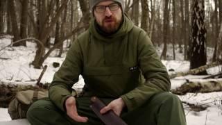 Co zrobić gdy spotkasz dzikie zwierzę w lesie.