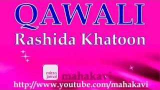 Qawali - Rashida Khatoon Qawal - Humko Madine Bulalo