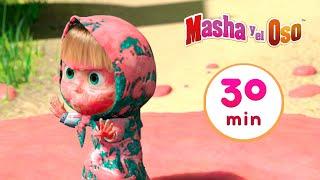 Masha y el Oso  Día de lavadoСolección 28  30 min  Dibujos animados