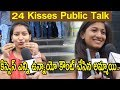 24 Kisses Movie Public Talk   24 Kisses Movie Review   Hebah Patel   Adith Arun