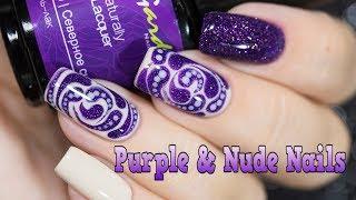 Purple & Nude Nails