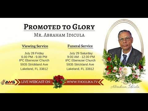 Mr. Abraham Idicula (Avarachen) 67 |  Funeral Service - 1