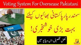 Good News For Oversease Pakistani | Elections 2018 pakistan