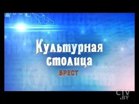 """""""Культурная столица"""" 26.12.2015"""